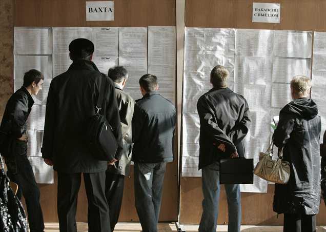 Безработных в Брянской области стало меньше