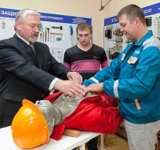 В «Брянскэнерго» 739 сотрудников прошли обучение