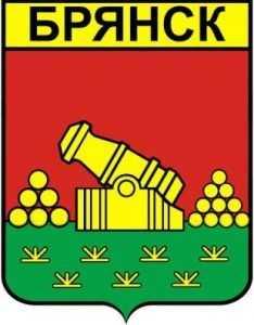 Брянск получит новый  герб