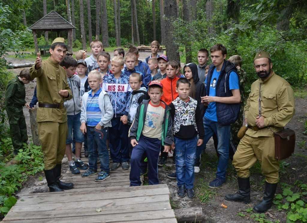 Брянский центр детского туризма отметил юбилей