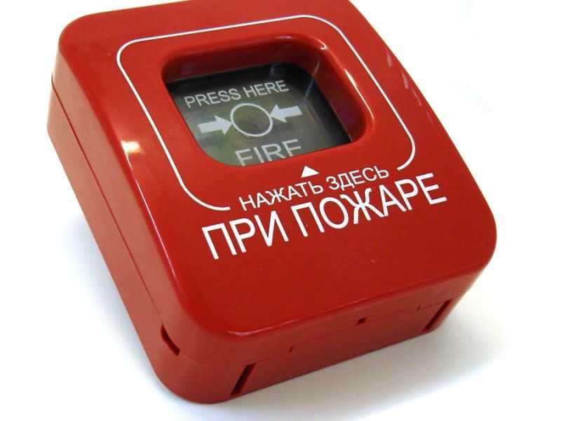Суд заставил брянских торговцев установить пожарную сигнализаци.