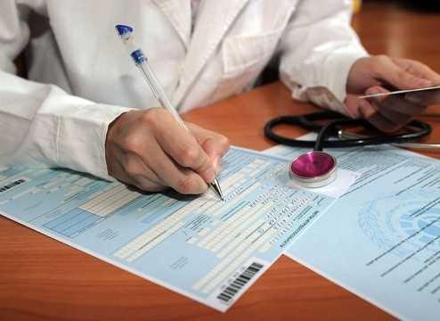 В Брянской области компании станут оплачивать только три дня больничного