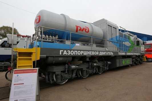Брянские машиностроители передали «РЖД» первый в мире газотепловоз
