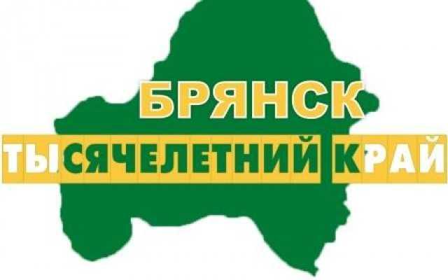 В Брянской области насчитали 19 дворянских усадеб