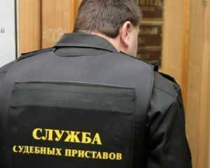 Брянские приставы за 3 дня взыскали с должников 15 миллионов рублей
