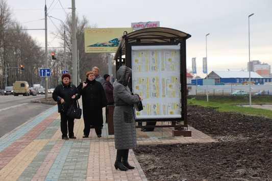 В Брянске около «Аэропарка» автомобиль сбил девушку