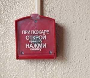 Брянские больницы и вокзал попали в «черный» список МЧС