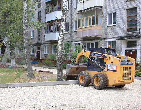 В Брянске отремонтируют 106 дорог и дворов