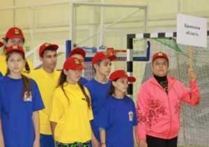 В Брянске стартовала Всероссийская спартакиада для детей-инвалидов