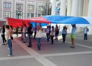 «Пьяные» магазины Брянска накажут за государственные флаги
