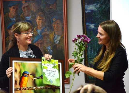 «Брянский лес» наградил победителей фотоконкурса