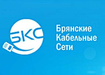 «Брянские кабельные сети» изменят с 20 октября последовательность каналов
