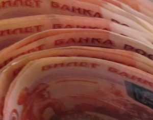 Брянск потратит упавшие с небес 125 миллионов на питание и зарплату