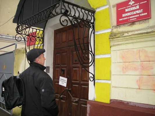 Суд велел брянскому военкомату вспомнить о малолетних узниках