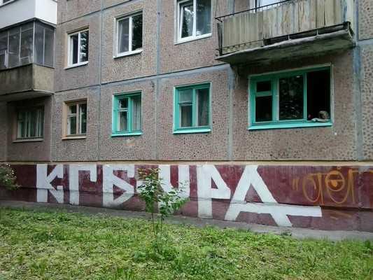 В Брянске частные управляющие компании заменят городскими
