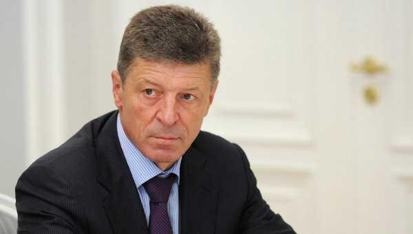 Козак одобрил предложения брянского губернатора о сокращении расходов