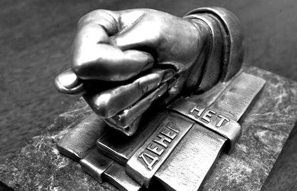 Брянских коммунальщиков обвинили в похищении 5 миллионов рублей