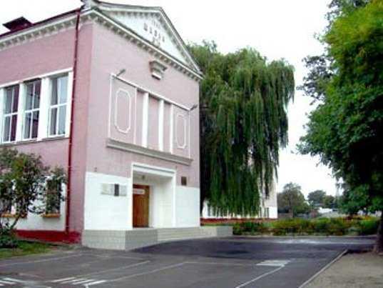 Вторая брянская гимназия отметит 80-летний юбилей