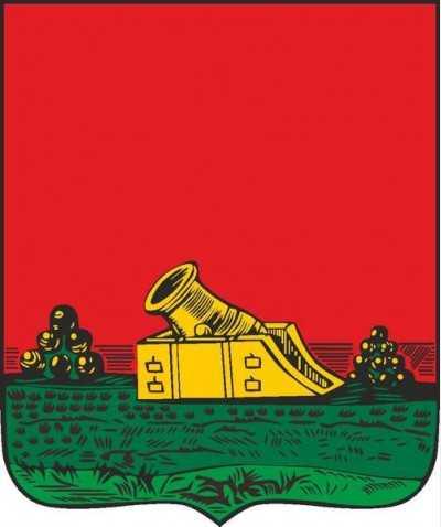 Брянск получит новые герб и флаг к Новому году