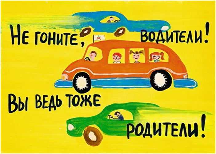 В Брянске автомобилистка сбила на «зебре» 9-летнего мальчика