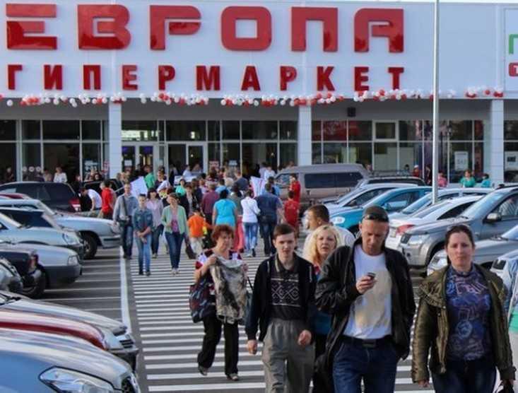 Брянские приставы потребовали смести стройку гипермаркета «Европа»