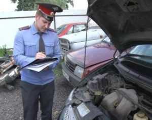 Брянская полиция обнаружила машины с фальшивыми номерами