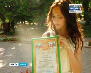 Брянская студентка победила на конкурсе Госдумы