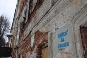 Глава «Брянской губернии» объяснился по поводу передачи о доме Боровича