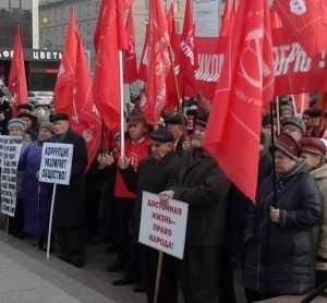 Брянские коммунисты провели митинг