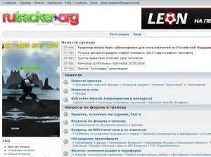 Вечная блокировка RuTracker.org: у брянцев есть 30 суток
