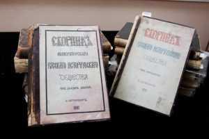 Брянская таможня передала музею ценные исторические книги