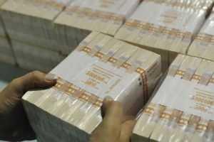 Брянская казна получила кредитов на 400 миллионов