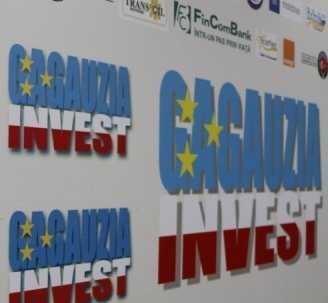 Брянский бизнес собрался в Европу через Гагаузию