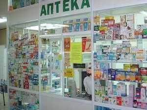 В аптеке брянского райцентра не оказалось лекарств