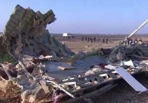 Российский самолет в Египте был взорван