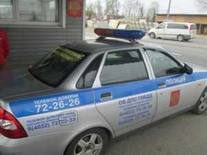 Скрытые патрули ГИБДД в Брянске выявили 14 нарушений за 2 часа