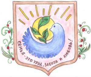Брянцам предложили нарисовать семейный герб