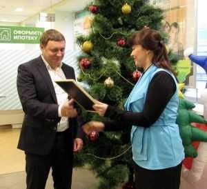 Лидером роста по ипотечным кредитам Сбербанка в Брянске стал «Мегаполис»