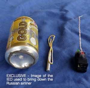 Террористы опубликовали фото бомбы, якобы взорвавшей российский самолет