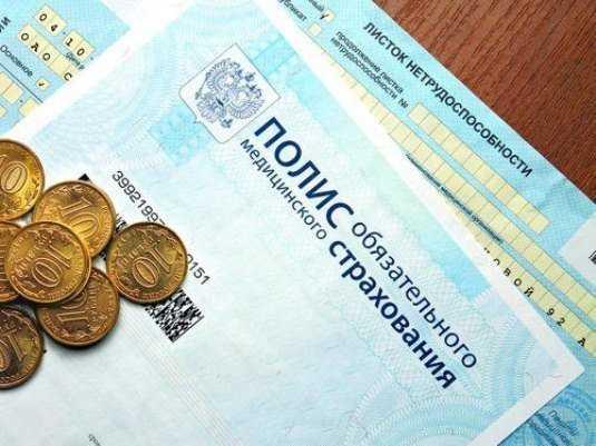 Десять брянских преступников заплатят 235 тысяч фонду страхования