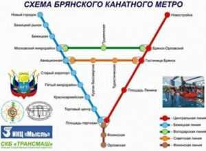 Брянску предложили канатное метро за 10 миллиардов рублей