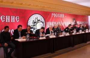 Брянские изборцы в Манеже представили проект «России-цивилизации будущего»