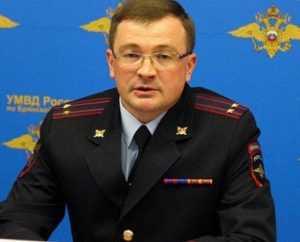 Коллеги раненого брянского офицера Загородского поддержали его семью