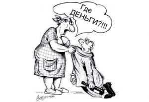 В брянском райцентре культработникам выплатили по 2 тысячи рублей