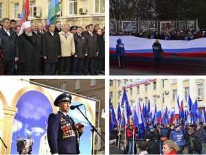 В Брянске провели митинг единства