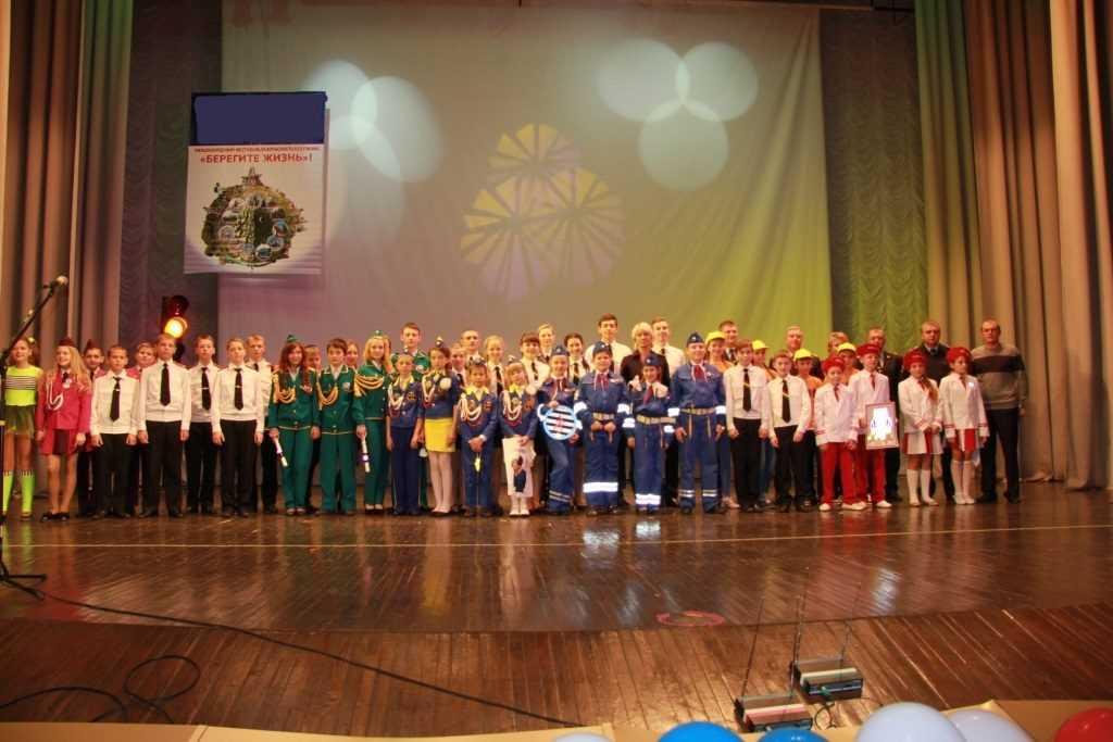 В Брянске прошел фестиваль юных инспекторов движения