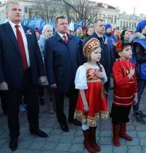 Брянские крымчане: Обойдемся без украинского электричества