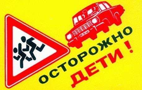 В брянском райцентре иномарка сбила двух школьниц на «зебре»