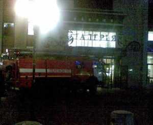 Брянский торговый центр «Галерея» чуть не сгорел