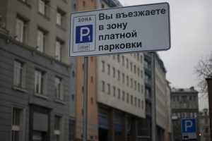 Связисты откроют платные парковки